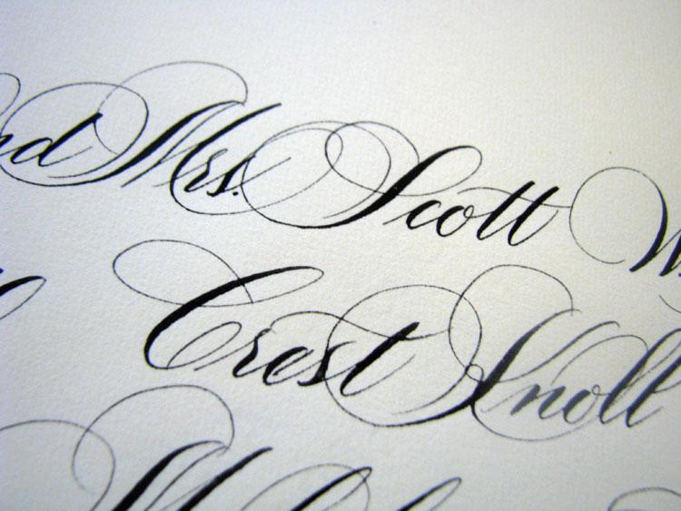 Flourished Script -Envelope