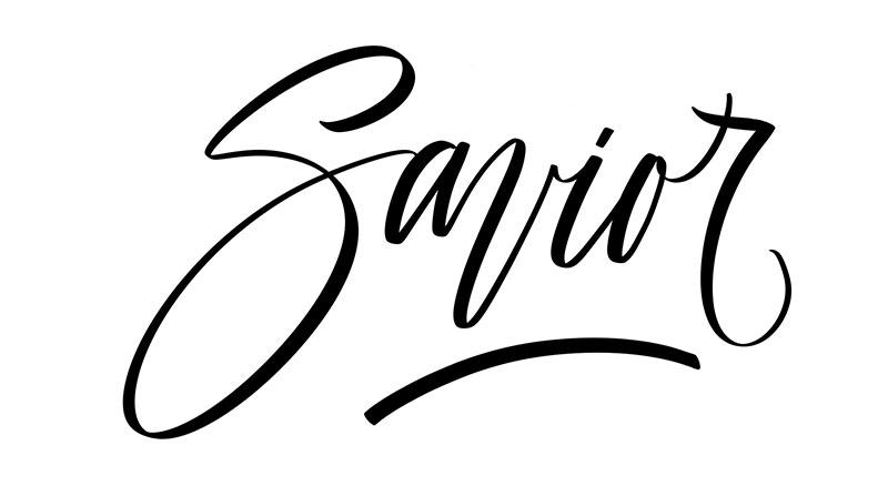 Savior Calligraphy By Marlean